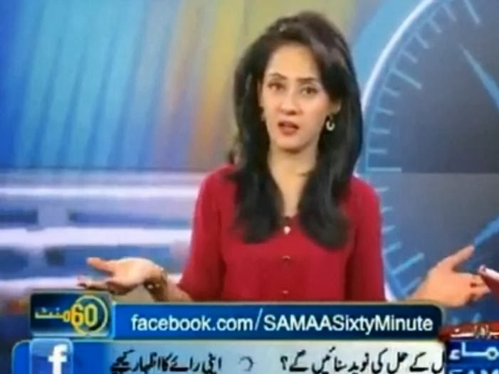 Samaa sexy news caster